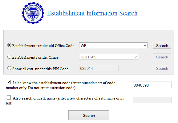 How to find the establishment code for epf account - Can i check my post office account online ...