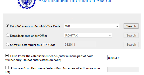How to find the establishment code for epf account indian government information - Can i check my post office account online ...