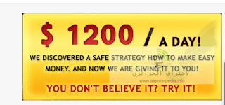استراتيجة امنة لربح $ 1200,استراتيجة امنة لربح $ 1200, آلاف الدولارات,Iniroots.com,ربح المال,ما هو البنك الالكتروني سكريل وكيف يعمل,الحصول علي بطاقه ماستركارد مجانية (+25 $ مجانا) 2016,شحن بطاقة بايونير بواسطة تحميل الملفات,ربح المال مع وظائف الترجمة على شبكة الانترنت,30 موقع لشحن بطاقة ماستر كارد بايونير,شحن بطاقة بايونير بواسطة عملاق اختصار الروابط Adf.ly,افضل مواقع الربح التي تدعم بطاقة payoneer,شحن بطاقة بايونير بواسطة موقع popads,العمل من المنزل مع موقع Upwork يدعم بايونير,افضل بدائل بنك PayPal للمدونين واصحاب الاعمال الحرة,أهم النصائح للربح من الانترنت,