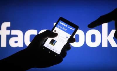 cara-mengetahui-password-facebook-seseorang,cara-mengetahui-password-facebook-orang-lain-tanpa-email,cara-mengetahui-password-facebook-yang-lupa,