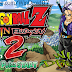 Dragon Ball Z Shin Budokai 2 [ISO] Para Android y  PSP - Link Actualizado MEGA]