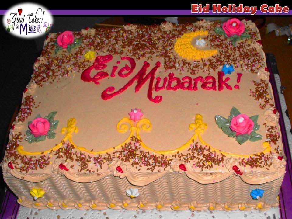 Most Popular Eid Mubarak Cake Toppers 2017 !!! Latest Eid ...