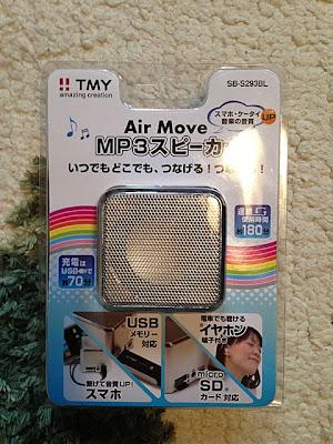 TMY Air Move MP3スピーカー「SB-S293BL」商品パッケージ表