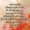 Assamese Kobita (শব্দবোৰ হেৰুৱাইছোঁ..)