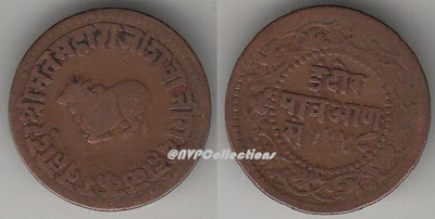 MY COLLECTIONS: INDIA PRINCELY STATE COINS