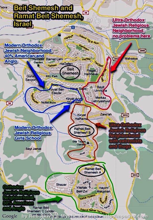Beit Hebrew: The Muqata: December 2011