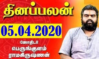 Raasi Palan 05-04-2020 | Dhina Palan | Astrology | Tamil Horoscope