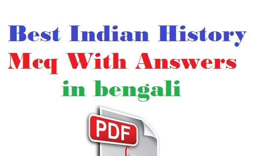 History gk in Bengali PDF Download
