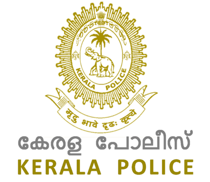 Kerala Police Constable Cut Off Marks PSC