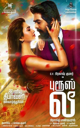Tamil movie Bruce Lee (2016) full star cast and crew wiki, G. V. Prakash Kumar, Kriti Kharbanda, first look Pics, wallpaper