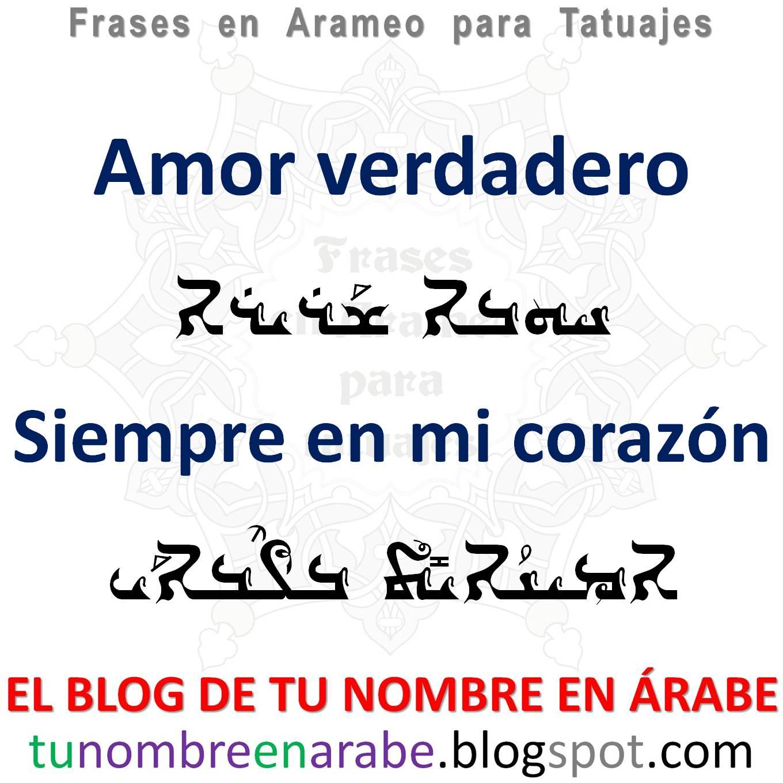 Frases romanticas en Arameo para Tatuajes