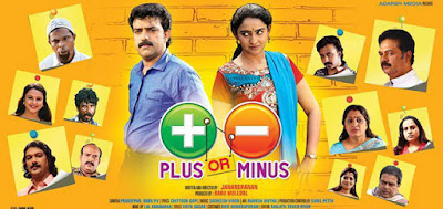 Watch & Download Malayalam Movie Plus Or Minus