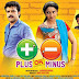 Watch & Download Malayalam Movie Plus Or Minus