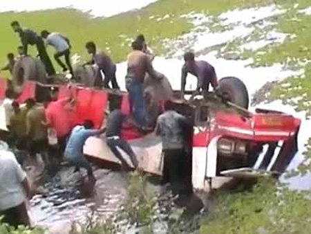Karnataka: 7 killed after KSRTC bus falls into pond in Hassan, Karnataka, News, Accident, Injured, Hospital, Treatment, Bangalore, Mangalore, Dead, Obituary, National