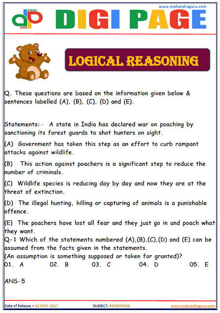 DP | LOGICAL REASONING | 14 - MAY - 17 | IMPORTANT FOR SBI PO