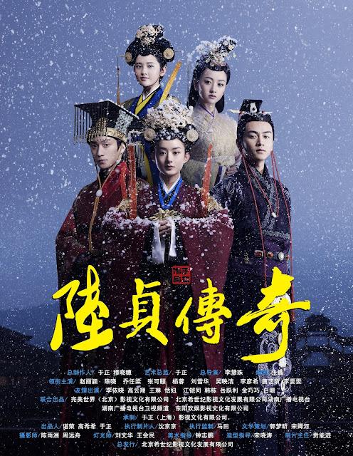 Legend fo Lu Zhen  Yu Zheng drama