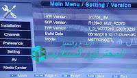 احدث ملف قنوات M STRONGER 888  محدث دائما بكل جديد