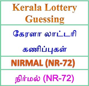 www.keralalotteries.info NR-72, live- NIRMAL -lottery-result-today,  Kerala lottery guessing of NIRMAL NR-72, NIRMAL NR-72 lottery prediction, top winning numbers of NIRMAL NR-72, ABC winning numbers, ABC NIRMAL NR-72 08-06-2088 ABC winning numbers, Best four winning numbers, NIRMAL NR-72 six digit winning numbers, kerala lottery result NIRMAL NR-72, NIRMAL NR-72 lottery result today, kerala lottery results today NIRMAL, NIRMAL lottery today, today lottery result NIRMAL , NIRMAL lottery result today, kerala lottery result live, kerala lottery bumper result, kerala lottery result yesterday, kerala lottery result today, kerala online lottery results, kerala lottery draw, kerala lottery results, kerala state lottery today, kerala lottare, NIRMAL lottery today result, NIRMAL lottery results today, kerala lottery result, lottery today, kerala lottery today lottery draw result, kerala lottery online purchase NIRMAL lottery, kerala lottery NIRMAL online buy, buy kerala lottery online NIRMAL official, NIRMAL lottery NR-72, kerala-lottery-results, keralagovernment, result, kerala lottery gov.in, picture, image, images, pics, pictures kerala lottery, kl result, yesterday lottery results, lotteries results, keralalotteries, kerala lottery, keralalotteryresult, kerala lottery result, kerala lottery result live, kerala lottery today, kerala lottery result today, kerala lottery results today, today kerala lottery result NIRMAL lottery results, kerala lottery result today NIRMAL, NIRMAL lottery result, kerala lottery result NIRMAL today, kerala lottery NIRMAL today result, NIRMAL kerala lottery result, today NIRMAL lottery result, today kerala lottery result NIRMAL,