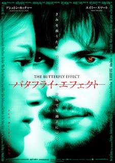 映画「バタフライ・エフェクト」のジャケット