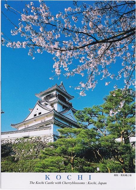 108. Japonia