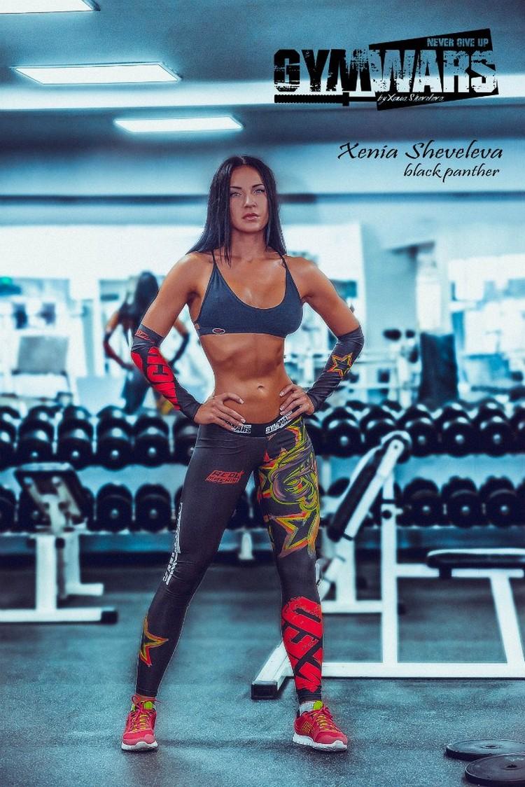Xenia Sheveleva Fitness
