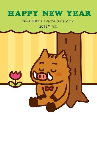 木陰で休む猪のイラスト年賀状(亥年)