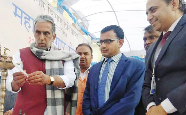 Modi's Minister Gujjar inaugurated two-day employment fair at Palwal