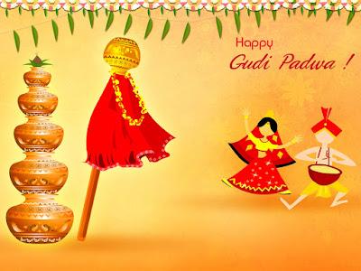 Gudi-Padwa-Information-In-Marath-Hindi-English