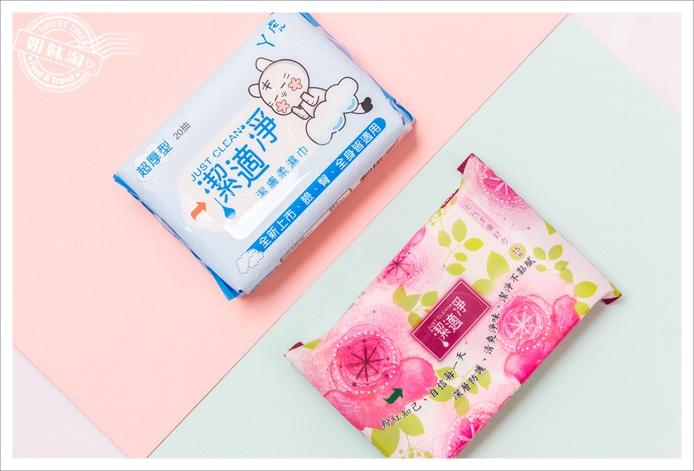 EDI醫療級潔適淨濕紙巾