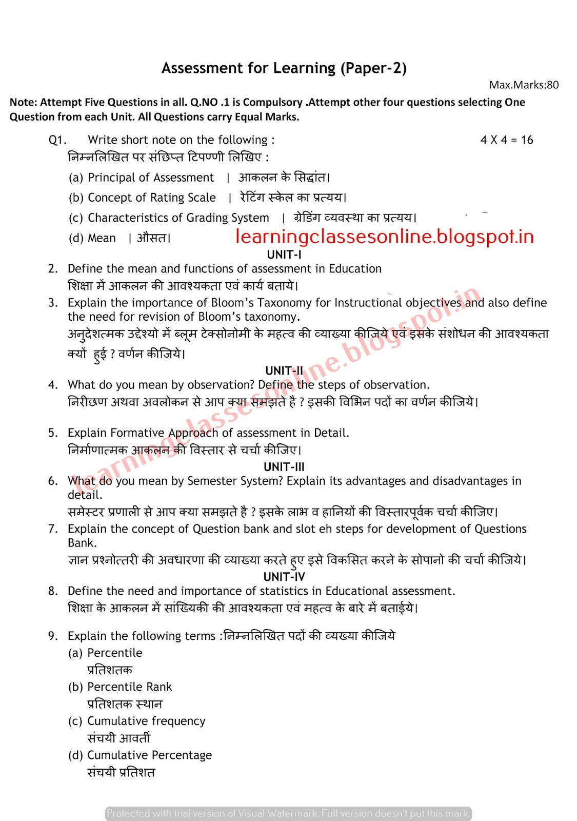assessment of learning second year b.ed question paper