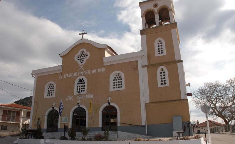 Πανήγυρις Αγίου Χαραλάμπους Άβαντα