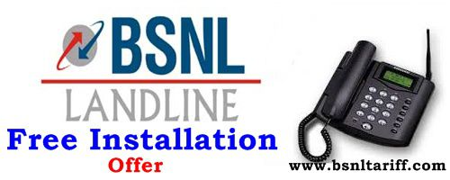 BSNL free discount and one month rent free scheme for old customers