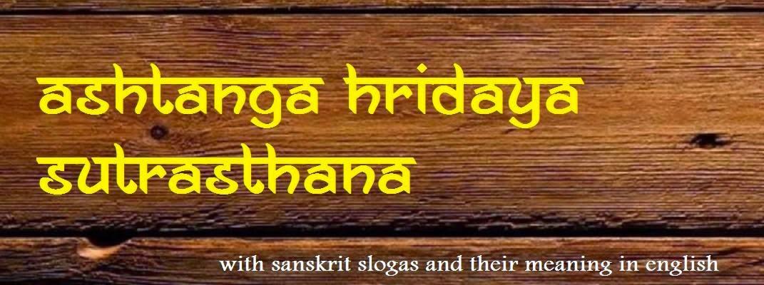 Vagbhata Astanga Hridaya In Hindi Pdf