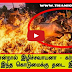 Ban this cruel Act in Karnataka, not Jallikattu in TN | TAMIL NEWS