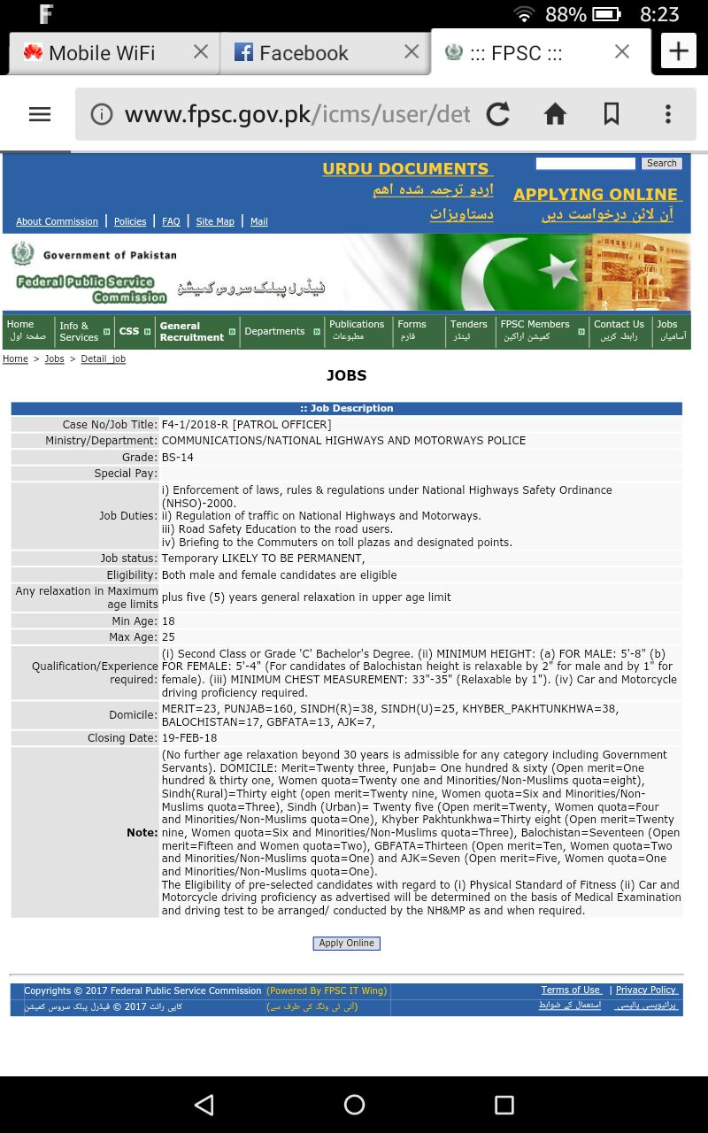 National highway and motorway police latest jobs 2018 - Jobs