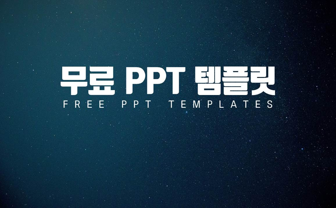 Ppt Free Ppt Templates Download