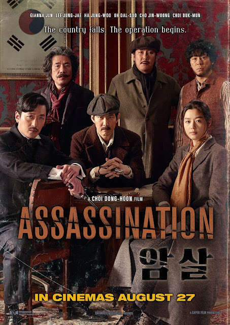 Assassination (2015) ταινιες online seires xrysoi greek subs