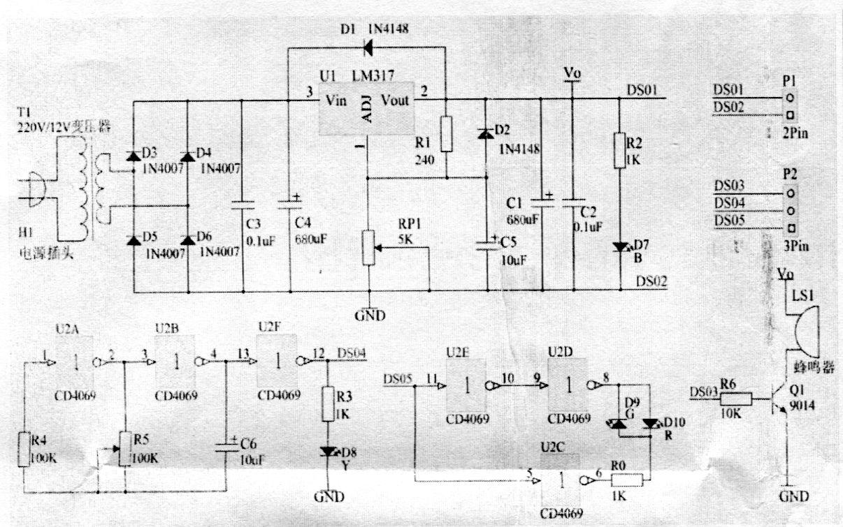 Mein Elektronik Hobby: Elektronik