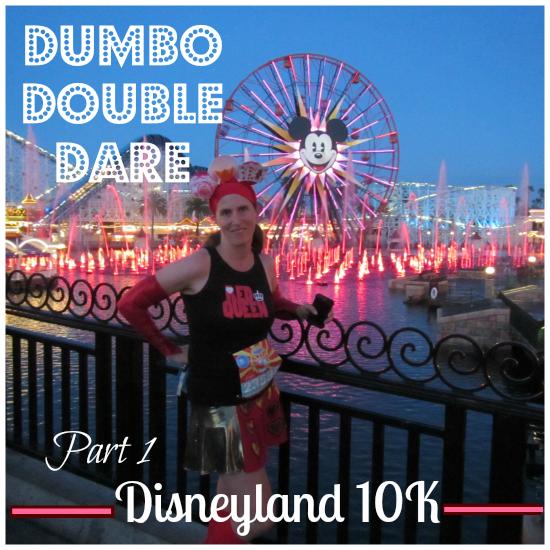 Dumbo double dare