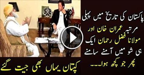 talk shows, First time Imran Khan and Maulana Fazal ur Rehman face to face debate, imran khan,
