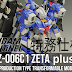 Custom Build: MG 1/100 Zeta Plus C1 [Ver. Secret military specification]