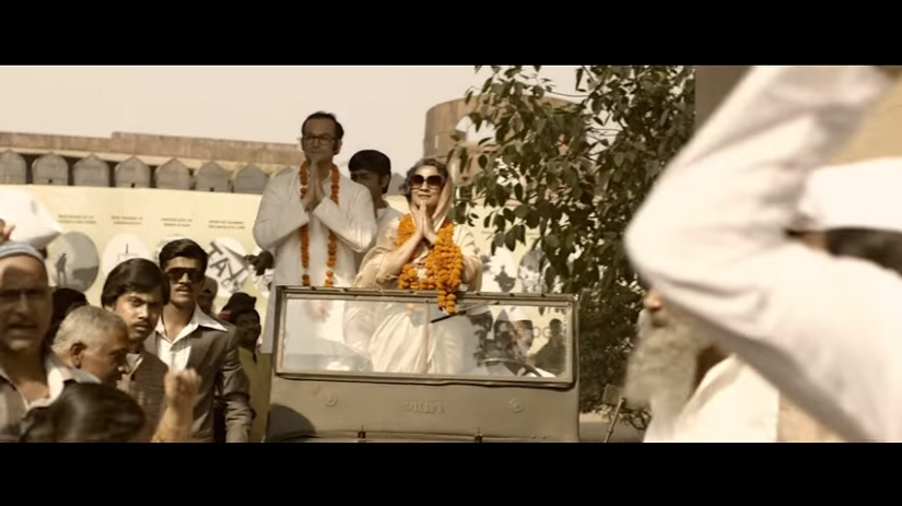 Indu Sarkar Movie