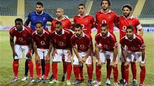 تغييرات جديدة متوقعة في تشكيلة النادي الأهلي أمام النادي المصري البورسعيدي