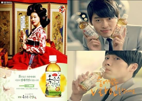 V-Line Commercial Film (CF) ha jiwon hyun bin