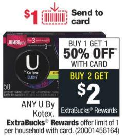 U By Kotex  deals