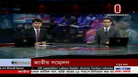 Frekuensi siaran Independent TV di satelit Apstar 7 Terbaru