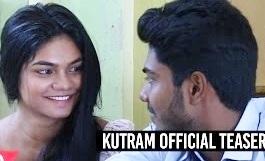 Kutram – Official Teaser | Kathir, Kukani, Mithuna