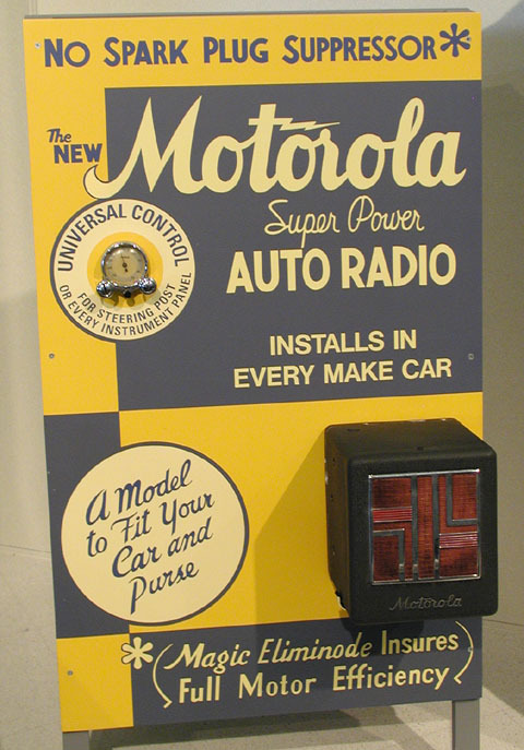 motorola car radios. retail promotional display for the motorola car radio, 1930s, image: this day in tech history radios i