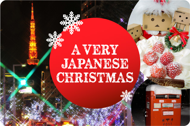 you dont have to be a christian to celebrate christmas even in non christian countries like japan czeckoslovakia poland and russia the people celebrate - Do Japanese Celebrate Christmas