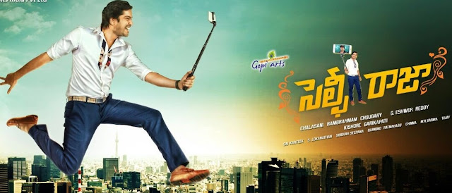 Allari Naresh Telugu movie SELFIE RAJA First look poster released